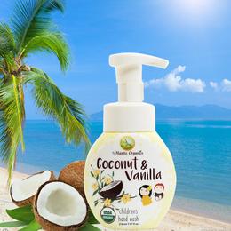 美國進口兒童有機洗手液椰子香草味