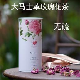 大馬士革玫瑰花冠茶天然不含硫