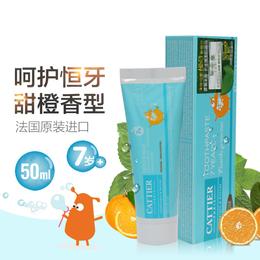 香橙香型兒童牙膏(7歲以上)