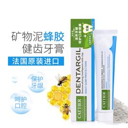 無氟礦物泥蜂膠健齒牙膏