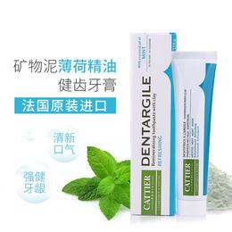 無氟礦物泥薄荷精油健齒牙膏